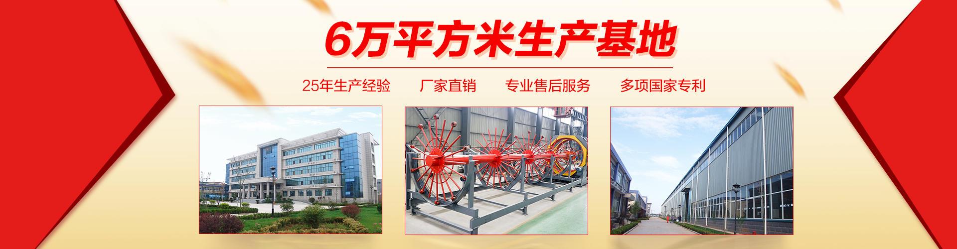 6万平方米生产基地