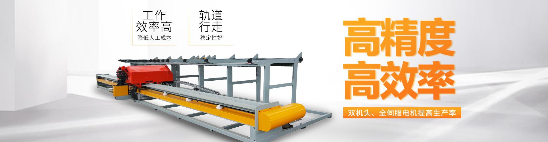 GL-G2L32数控钢筋弯曲中心